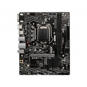 MSI H410M-PRO VH 2933Mhz DDR4 HDMI VGA 1200P