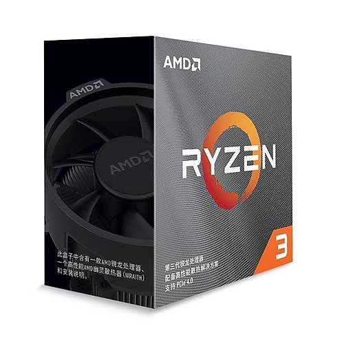 AMD RYZEN 3 3100 3.9GHz AM4  65W