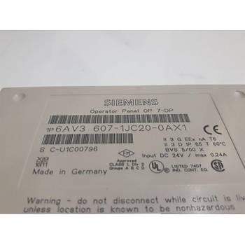 Siemens OP7 DP 6av3 607-1jc20-0ax1 Operatör Paneli