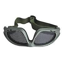 Metal Kum Gözlüğü