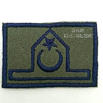 Ýç Güvenlik Brövesi (Hava Kuvvetleri)