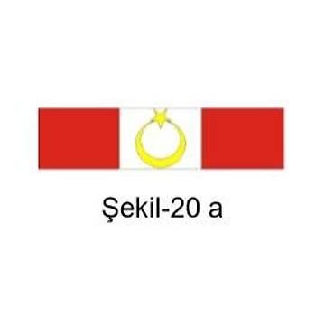 Astsubaylýða Nasýp Þerit Rozeti  (Kara Kuvvetleri)