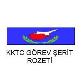 Kýbrýs Görevi Þerit Rozeti
