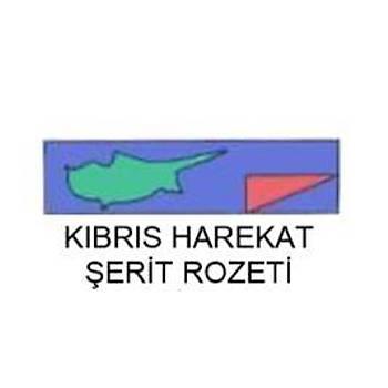 Kýbrýs Harekat Þerit Rozeti