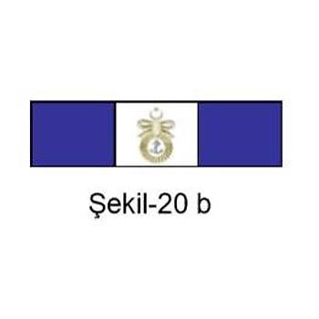 Astsubaylýða Nasýp Þerit Rozeti  (Deniz Kuvvetleri)