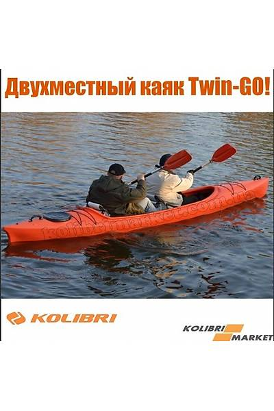 KOLÝBRÝ Twin-GO (Travel)Kano