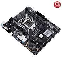 Asus PRIME H410M-E DDR4 2933 S+V+GL 1200p