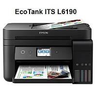 Epson L6190 Renkli Tanklý Fax/Fot/Tar/Yazýcý A4