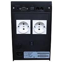 Inform Guardian 1500VA UPS (2x 9AH) 7-20dk