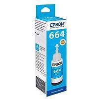 Epson T66424A Mürekkep Kartuþ Mavi