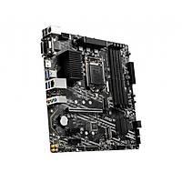 MSI B460M PRO-VDH DDR4 S+V+GL 1200p (mATX)