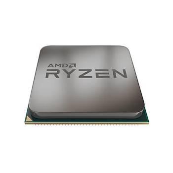 AMD Ryzen 5 1600 PRO 3.2GHz 6C/12T AM4 12Nm -Try F