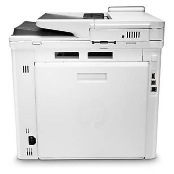 HP W1A79A ColorLaserJet M479fdn Yaz/Tar/Fot/Fax-A4
