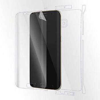 Piili 360 Derece Full Body Samsung Galaxy S7 Edge Koruyucu Film