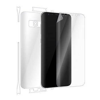 Piili 360 Derece Full Body Samsung Galaxy S8 Plus Koruyucu Film
