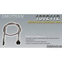 UMUTSAN Universal Motor Kolu (4 MM.)