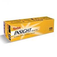 KODAK Carestream Bitewing Insight IB-01