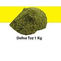DEFNE TOZU 1 KG