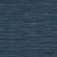Braheem Harmony 206-09 Vinil Duvar Kağıdı