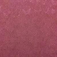 Scarlet 1624 Dokulu Duvar Kaðýdý