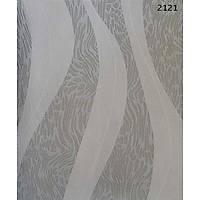 Antique 2121 Elips Desenli Duvar Kaðýdý