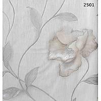Primavera 2501 Çiçek Görünümlü Duvar Kaðýdý