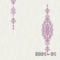 Armani 3001-01 Damask Motifli Duvar Kağıdı