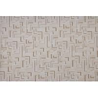 First Relief Collection 7746-5 Modern Duvar Kağıdı