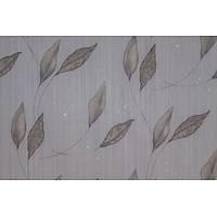 Adoro 7507-4 Yaprak Desenli Duvar Kağıdı