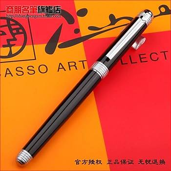 Orijinal Picasso Pimio Dolma Kalem 0.5mm Uç Kolay Dolum 909S Gümüþ