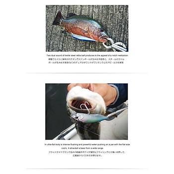 PROFISHER Econglee Japan Eye Sert Yapay Balýk Yem Fosforik Renk E