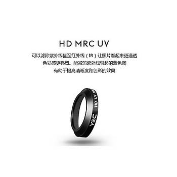 MAVIC Pro Kamera Lens Filtre HD MRC UV Orijinal Kutulu