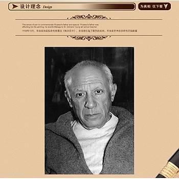Orijinal Picasso Pimio Dolma Kalem 0.5mm Uç Kolay Dolum 909G Gold