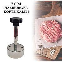 Hamburger Köfte Kalýbý - 7 Cm Köfte Kalýbý
