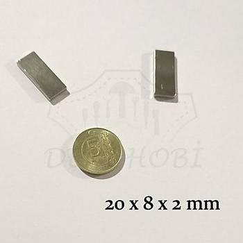 Gizli Mýknatýs 20x8x2 mm