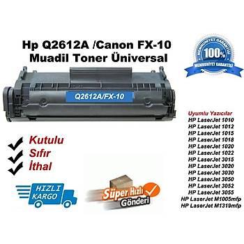 Hp Q2612A Siyah Muadil Toner 12A 1015/1018/1020/1022 Canon Fx-10