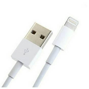 Ldnio iPhone Lightning Usb Hýzlý Þarj Data Kablosu 2.1A SY-03