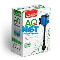 Aquawing AQ488 Tepe Akvaryum Filtresi 45W 3000L/H