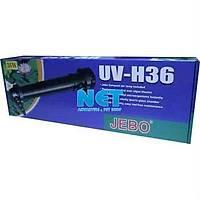 Jebo UV Akvaryum Filtresi 36 w Ultra Viole