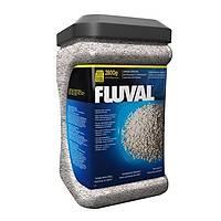 Fluval Ammonia Remover Amonyak Yok Edici 2800 gr.