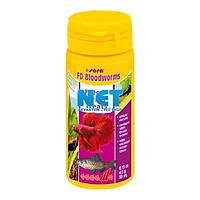Sera FD Bloodworms 50 ml Kan Kurdu Skt: 11/2023 Fd Rote Mückenlarven