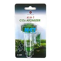 D-509-G Co2 Atomizer 4 in 1