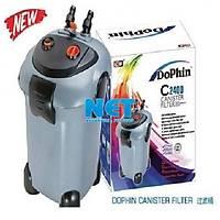 Dophin C2400U Ultraviole Akvaryum Dýþ Filtre UV 300-600 LT Akvaryum için ideal.