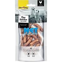 Gimdog Chicken-Bites Tavuklu Köpek Ödülü 50gr Skt: