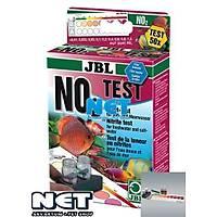 Jbl NO2 Nitrit Testi Skt: 05/2020