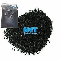 Hagen Aquadeco Siyah Kum 2.5 kg 1-2 mm Bölme