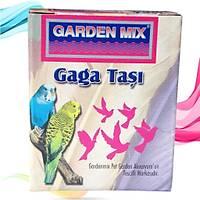 Gardenmix Gaga Taþý