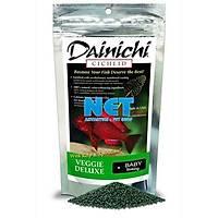 Dainichi Cichlid Veggie Deluxe Baby 100 Gr. 1 mm Kovadan Bölme yem SKT: 08/2021