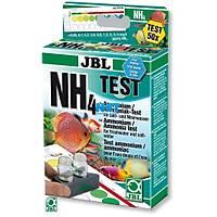 Jbl NH4 Test Set AMONYUM Skt:12/2020