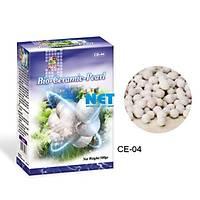 Percell Bio Ceramics (Substrat) 500gr. Dýþ Filtre Malzemesi